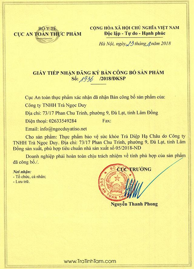 Giấy đăng ký công bố Trà Diệp Hạ Châu